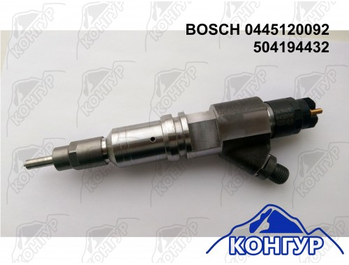 504194432 Бош Bosch Купить дизельные форсунки