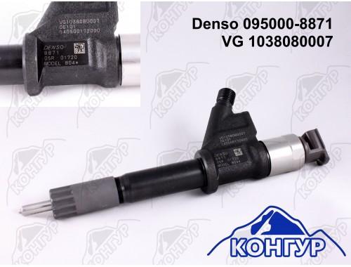 VG1038080007 Бош Bosch Купить дизельные форсунки