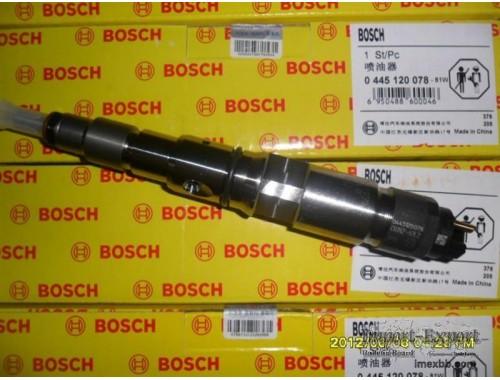 1112010-81D Бош Bosch Купить дизельные форсунки