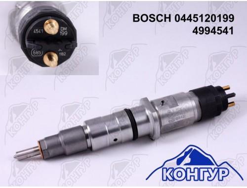 4994541 Бош Bosch Купить дизельные форсунки