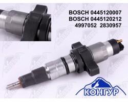 0445120007 / 0445120212 Bosch