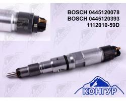 0445120078 (0445120393) Bosch